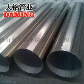 上海国标大铭牌304薄壁不锈钢供水管DN25厂家