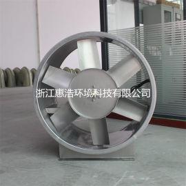 不锈钢轴流风机T35低噪音轴流通风机 可选变频防爆
