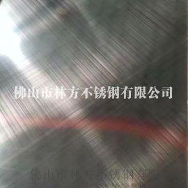 供应厂家定制彩色不锈钢板钛金哑光彩色不锈钢板装饰板