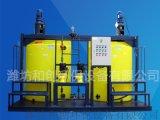 全自動PAC加藥設備/水廠絮凝劑加藥裝置