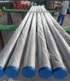 溫州現貨供應 非標 61*2 304不鏽鋼管