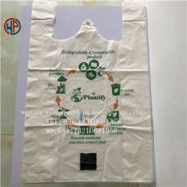 T-shirt bag 全降解环保超市购物袋