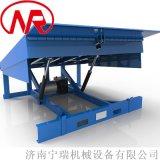固定式集裝箱液壓登車橋 倉儲物流液壓裝卸貨平臺