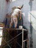 山东烟台地下室后浇带堵漏公司, 堵漏维修补漏