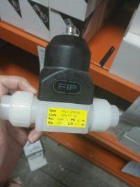 FIP PVDF气动隔膜阀 CMUIF