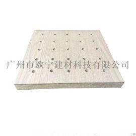 会议室环保建材装饰板 防火玻镁冲孔吸音板