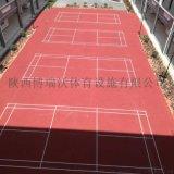 塑胶PVC羽毛球场地胶|专业羽毛球场建设公司