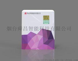 節能環保智暖器