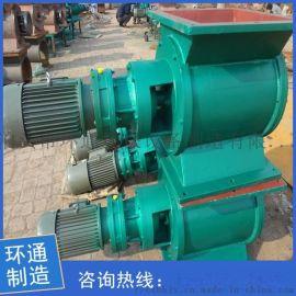 环通_除尘器配件_耐高温卸料阀 规格多种
