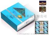 西安月饼盒子_包装设计_月饼包装盒_定做生产厂家