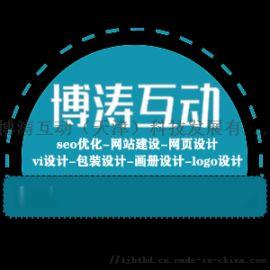 天津品牌全案设计-logo-vi-包装-商标