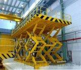 廠房貨梯大噸位起重機液壓貨梯高空作業機械珠海市直銷