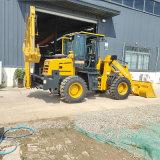 挖掘装载机 两头忙挖掘式装载机