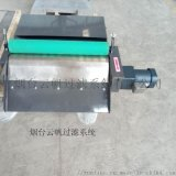磁性分离器单机与水箱配合