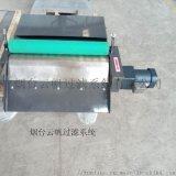 磁性分離器單機與水箱配合