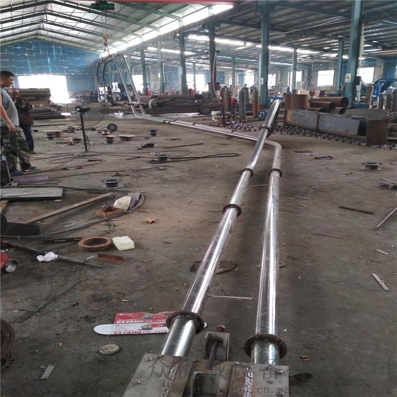 組合傾斜管鏈加料機 不鏽鋼管鏈機 LJXY 管鏈機
