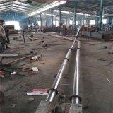 组合倾斜管链加料机 不锈钢管链机 LJXY 管链机