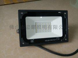 上海亚明ZY609 150W贴片LED泛光灯