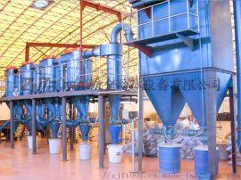 矿粉分级机气流分级机