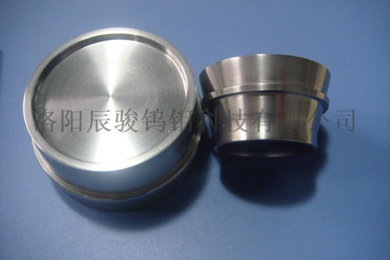 99.95%純度真空鍍膜用高品質鎢坩堝