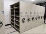 肇慶密集架/書架/資料架/肇慶移到檔案櫃