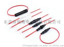 线束汽车保险丝座|Z-705C电木保险丝管座