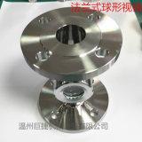 19MM-108MM衛生級管式球形視鏡廠家