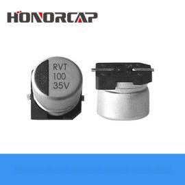 荣誉100uf-35v-6.3*7.7电解电容