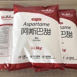 食品级阿斯巴甜南京工厂直销价格