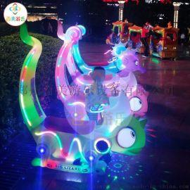 兒童电动发光碰碰車广场经营的收获百美告诉你