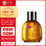 源頭廠家肩頸能量活膚養護套OEM貼牌加工品牌定製