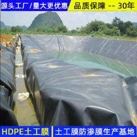甘肃2.0土工膜厂家,GH2.0HDPE土工膜公司