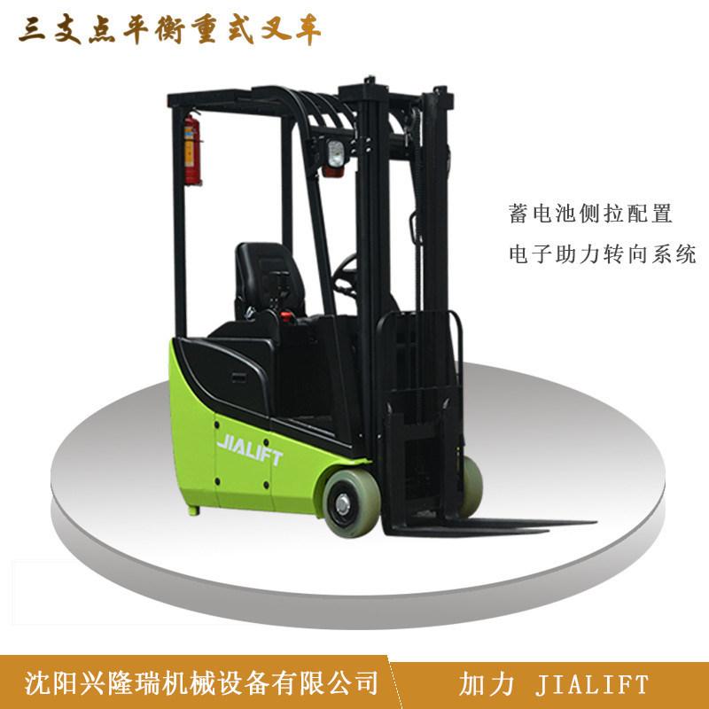 哈尔滨小型电动叉车,加力电动堆高车-沈阳兴隆瑞