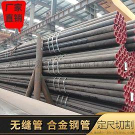 27SiMn液压支架管 高压合金管