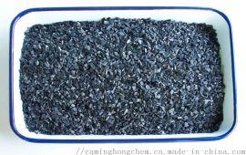重庆四川贵州云南钯铑碳实验室催化试剂生产厂家