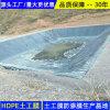 新疆2.0防渗膜厂家,双糙面2.0HDPE土工膜