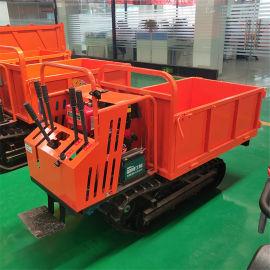华科 四川山地用的自走式农用履带运输车