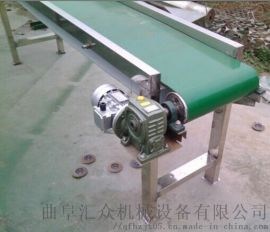 铝合金带式传送机 生产流水线设备 LJXY 带式输
