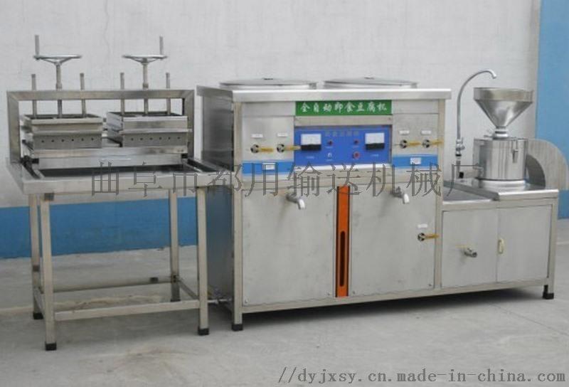大型商用全自動豆腐機械 大型豆腐機採購 利之健食品