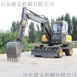 橡胶轮胎挖掘机 捷克80轮挖 新疆硬土挖掘轮式挖机
