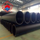 HDPE聚乙烯給水管材 PE管材 PE盤管