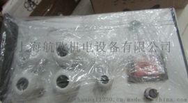 TREVI液压气缸CFV6A