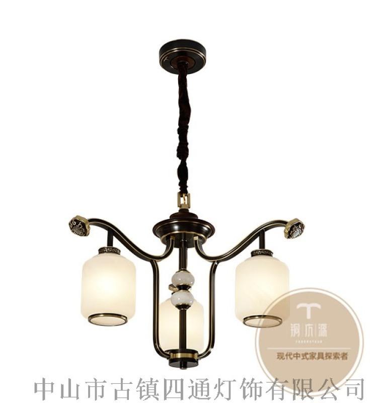 代理新中式家居灯饰-中式家具品牌-铜木源灯饰