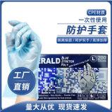 一次性tpe手套 白色藍色食品級彈性手套