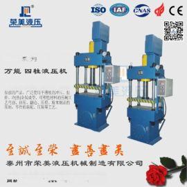 200T冷挤压金属成型四柱液压机立式液压机可定制