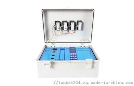 路博LB-ZXF(A)在线数显激光粉尘检测仪