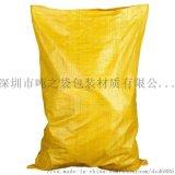黃色編織袋飼料防水塑料編織袋