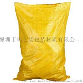 黄色编织袋饲料防水塑料编织袋