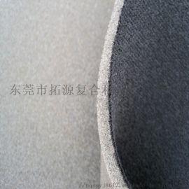 海绵复合布面料_针织面料复合海绵贴合加工