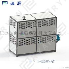 【瑞源】 防爆电加热导热油炉 防爆导热油加热器